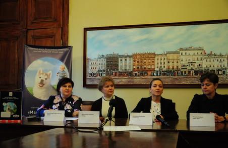 У львівських школах планують ввести курс із гуманної освіти