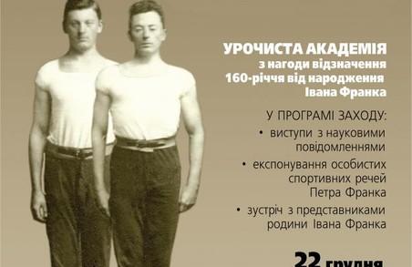 Захід, присвячений історії родини Івана Франка, проведуть у Львові