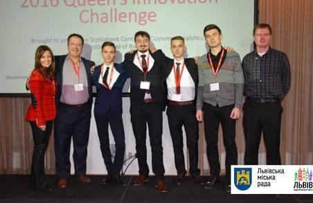 Львівські студенти вибороли призове місце на конкурсі в Торонто