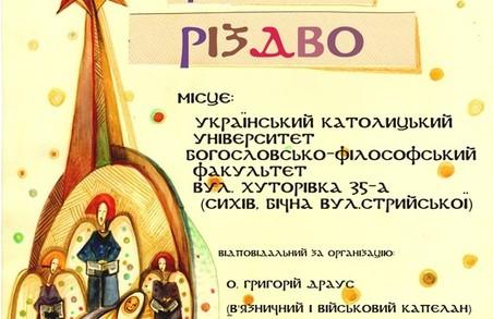 Як у Львові святкуватимуть римо-католицьке Різдво