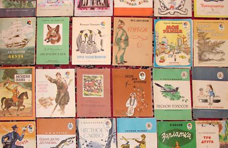 Списані радянські книги передадуть у львівський музей