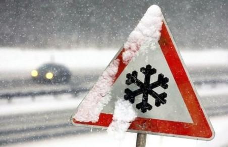 На Львівщині погіршиться погода