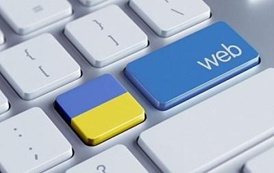 Для розгляду е-петиції у Львові тепер достатньо 500 голосів