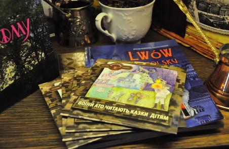 Коли мистецький проект переростає в щось більше: про казки від воїнів АТО та простір для бійців у Львові