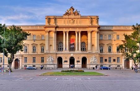 Перед львівським університетом Франка хочуть збудувати підземний паркінг