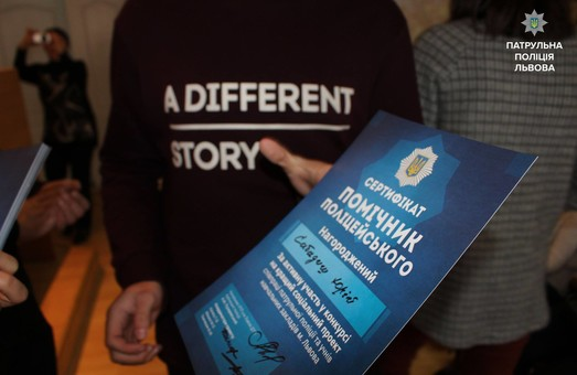 Патрульним у Львові допомагатимуть школярі