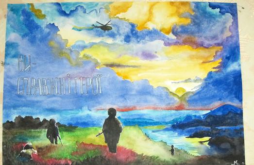 Дитячі малюнки зі всієї України експонують у зоні АТО