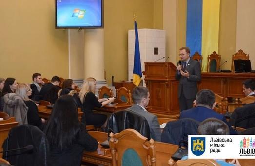 У Львові обговорили проекти від громадськості