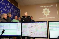 У львівській поліції запрацював Ситуаційний центр: чого очікувати громадянам? (ФОТО)