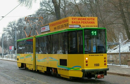 У Львові на лінію виїхав капітально відновлений трамвай (ФОТО)