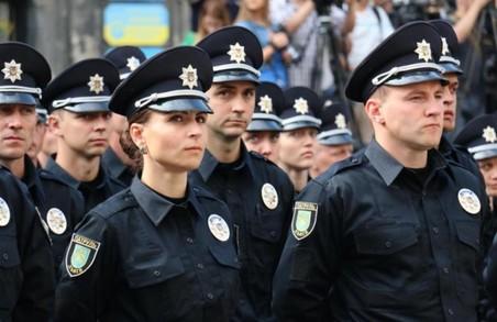 У святкові дні львівські поліцейські працюватимуть у посиленому режимі
