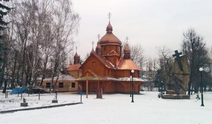 У Львові відкриють Храм воїнів-афганців