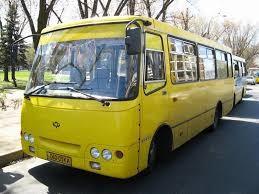 На Львівщині запроваджують нові тарифи на проїзд у маршрутках