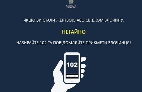 У львівській маршрутці люди спіймали серійного крадія мобілок