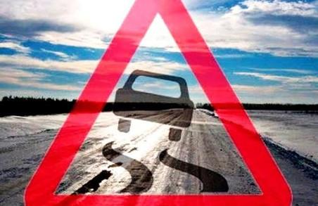 ДСНС попереджає про ожеледицю на дорогах Львівщини