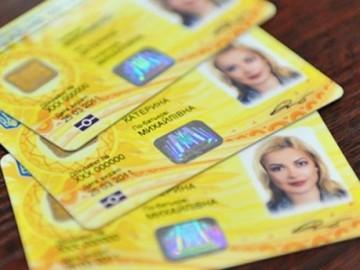 Які документи потрібні для отримання паспорта у формі картки?