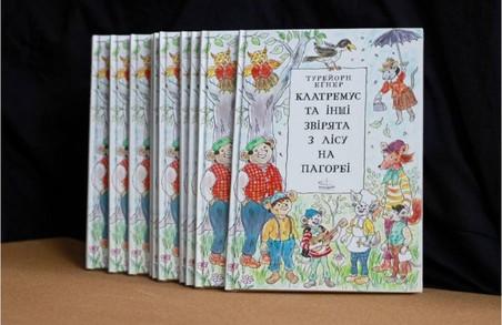Казку норвезького класика переклала студентка львівського університету