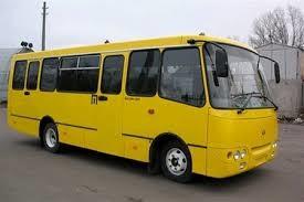 На Львівщині провели перші в області громадські слухання щодо вартості пасажирських перевезень.