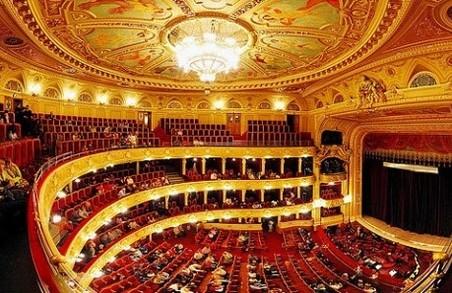На посаду гендиректора Львівської опери оголосили конкурс