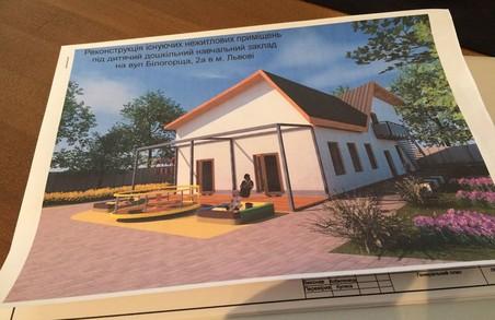 Нежитлові приміщення на Білогорщі реконструюють у дитячий садок
