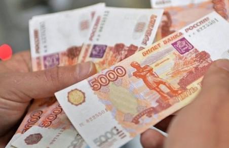 У Львові затримали шахрая, який збував фальшиві гроші
