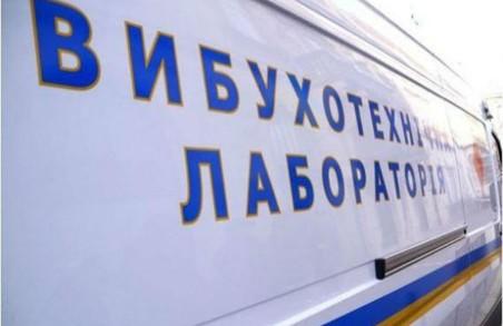У Львові шукали вибухівку у автівці