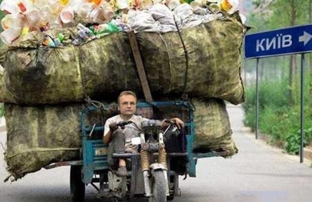 Львівське сміття, will be back?