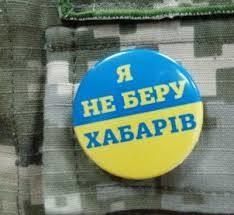 На угорському кордоні українець намагався підкупити прикордонника