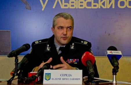 Підрозділи поліції Львівщини шукають працівників