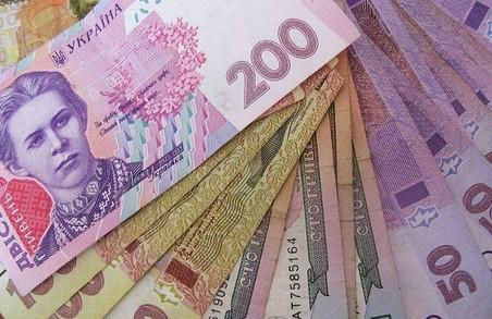 19, 34 гривні за годину роботи, або Які нові соцстандарти зачеплять Львів у 2017-му?