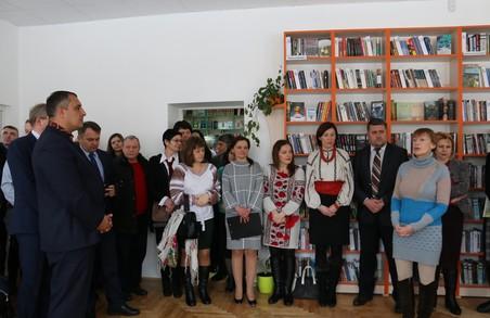 У Трускавці відновили бібліотеку