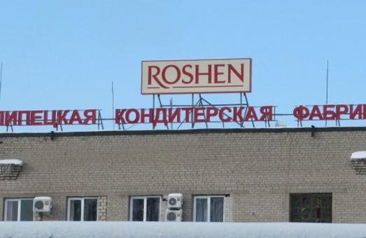 Roshen закриває свій завод у Росії