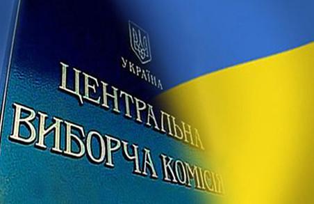 Воютицька ОТГ отримала відмову від ЦВК у проведенні виборів