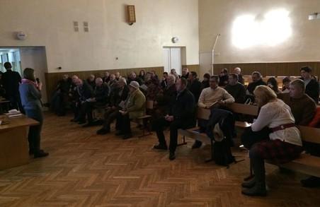 У Львові відбулося публічне представлення внесення змін до ДПТ на Білогорщі