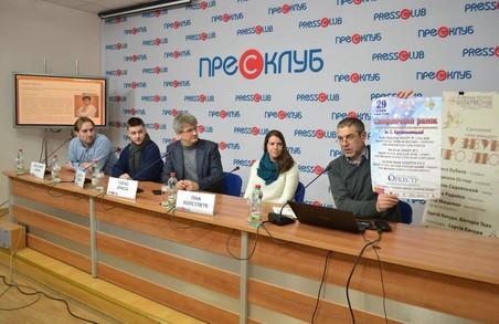 Зміни у Львівській філармонії почалися з перестановки оркестру