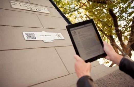 У рамках програми охорони культурної спадщини на Львівщині паспортизують пам'ятки