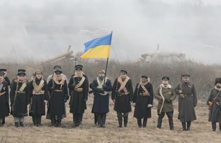 Які заходи проведуть у Львові для вшанування 99-тої річниці бою під Крутами?