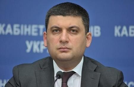 Гройсман схвалює встановлення сміттєпресувальних станцій у Львові