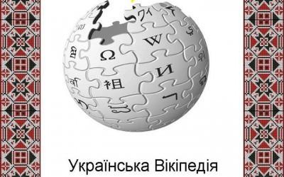У Львові стартував Вікімарафон