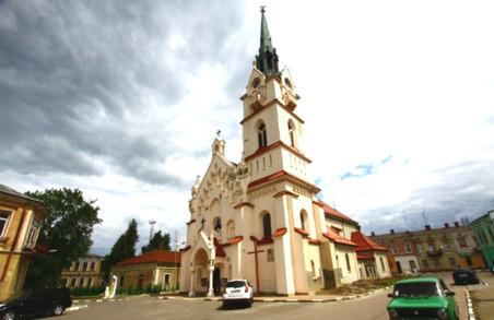 На Стрийщині створили туристично-інформаційний центр