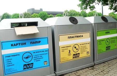 Львів'янам представили буклети про сортування сміття