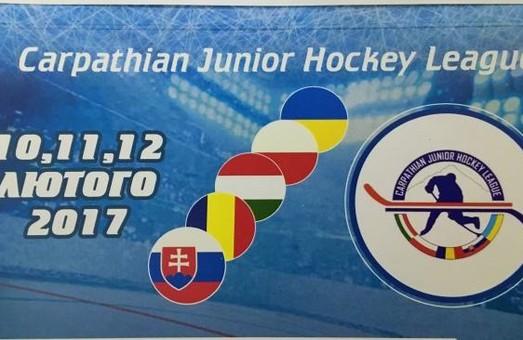 У Новояворівську зіграють у хокей на міжнародному рівні (ПРОГРАМА)