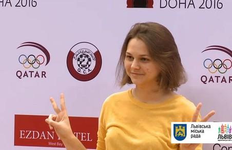 Анну Музичук нагородять як найкращу спортсменку Львівщини