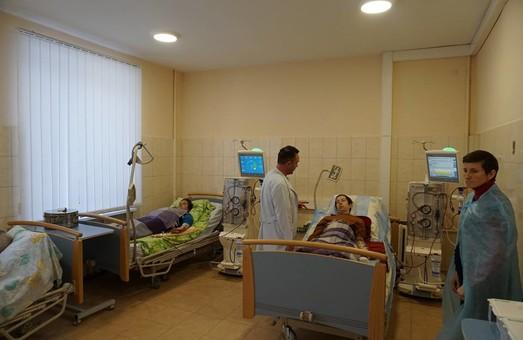 У Городку відкрили міжрайонний центр із надання замісної ниркової терапії