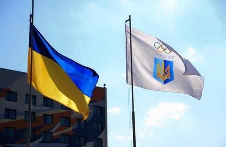 У Львові урочисто підняли прапори України і Національного олімпійського комітету