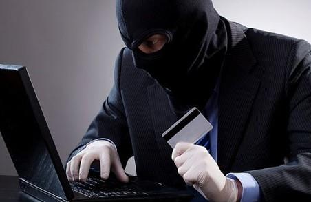 Правоохоронці затримали на Львівщині зловмисника, який користувався чужими банківськими картками