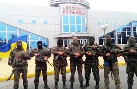 У Львові волонтери планують видати книгу про оборону Луганського аеропорту