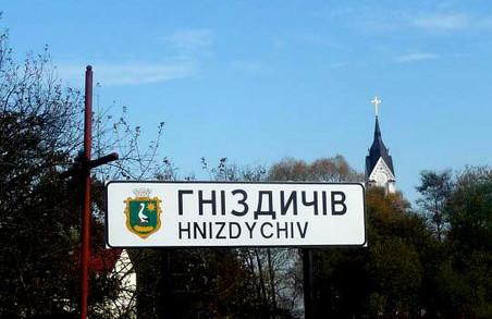 У об'єднаній територіальній громаді на Львівщині запрацював цех з пошиття спецодягу