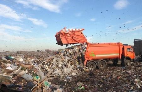 Синютка - Садовому: Чому це робити таємно вночі? Адже Червоноград дав згоду на складування сміття...