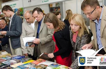 Україномовні дебютні твори нагороджуватимуть премією Міста літератури ЮНЕСКО